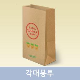 각대봉투 / 쇼핑백